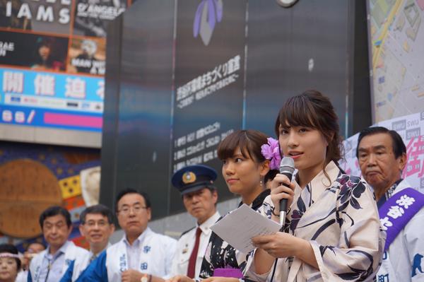 渋谷センター街七夕まつり-(2)