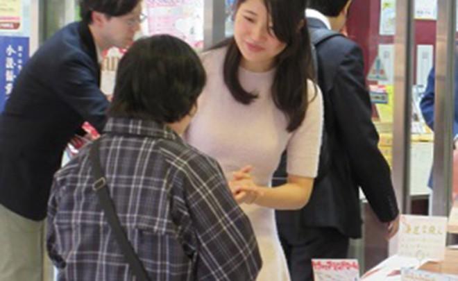 29_ハヤカワ文庫-(5)