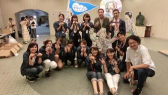 yukinotsubasa11