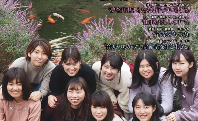 chiikisangyo_step3