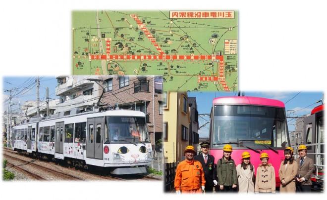 東急世田谷線50周年事業プロジェクト002