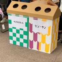 machiokoshi_03