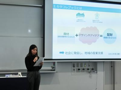 2014プロジェクト研究発表会02
