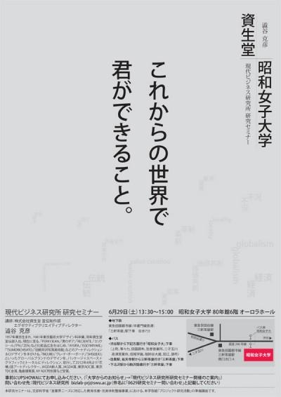 0629-01